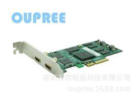欧柏锐品牌OPR-HD200双路HDMI/DVI摄像录制采集卡4K产品
