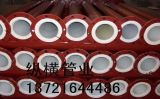 鋼襯PO噴塑管道塗塑管道