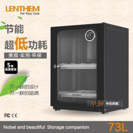 LENTHEM 领顿防潮箱 DT-080 电子防潮柜 摄影器材干燥箱 73L