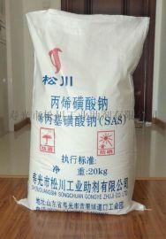 水处理药剂添加用烯丙基磺酸钠(SAS)
