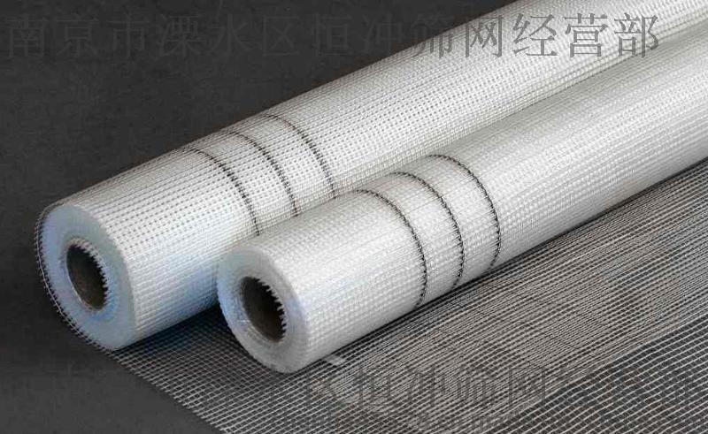 南京網格布生產廠家_網格布報價_玻纖網格布_耐鹼網格布