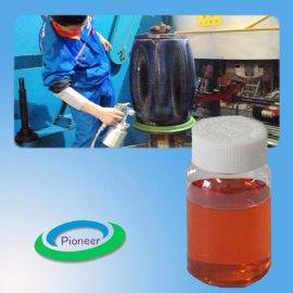 脱模剂专用极压剂、油性添加剂、油性减摩剂