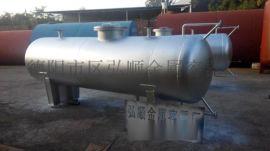 阿坝州有没有生产制造储油罐的公司厂家