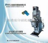 双工位移印机 GY-GJ200C-S2