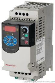 特价供应AB罗克韦尔 通用 适量控制变频器