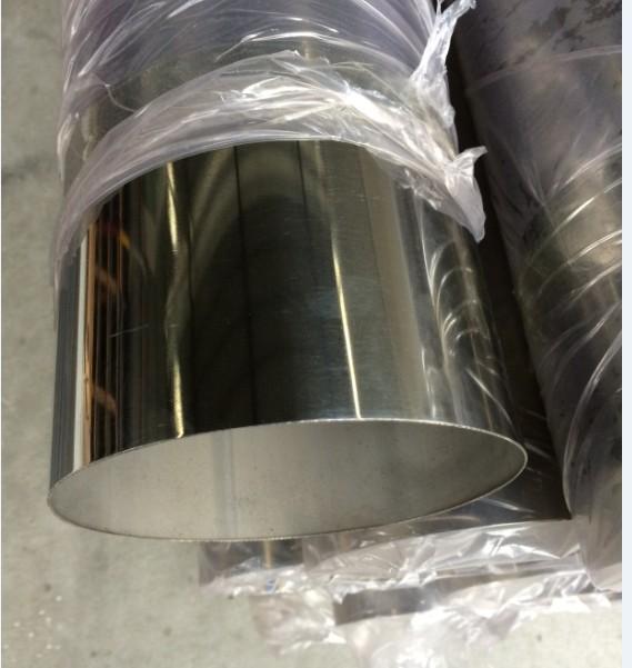 不锈钢焊接钢管,不锈钢管生产厂家,8个镍304不锈钢管