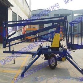 牵引折臂式升降机,牵引折臂式液压升降机