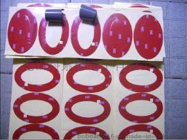 自粘EVA泡棉垫/昆山3M泡棉垫/防滑泡棉垫