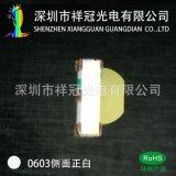 LED贴片灯珠 贴片发光二极管0603侧面粉红 LED系列产品 侧发光灯珠