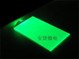 LED背光源,LED背光,导光板,LED导光板背光