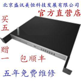 USBserver14口硬件服务器怎么解决服务器虚拟化识别|映射|共享USB加密狗|uke