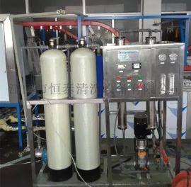 供应工业用纯水机设备(现货供应现场提货)