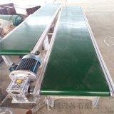 爬坡铝合金皮带机 轻型铝型材运输机