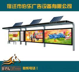 太阳能设计