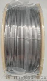 河北厂家热喷涂打底粉芯丝TB601材料