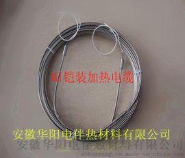 华阳生产MI高温加热丝/耐高温伴热电缆