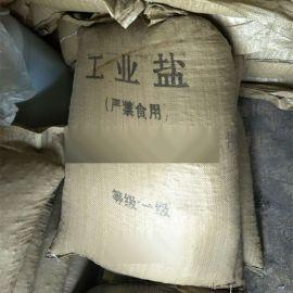 西安哪里有卖融雪剂13891913067工业盐