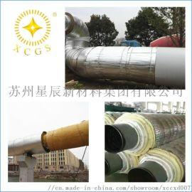 南京苏夏设计院指定厂商 长输低能耗热网抗对流层