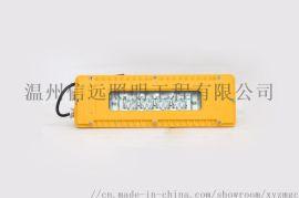 DGS10-127L(A)矿用隔爆型LED巷道灯