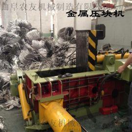 金属废料压块机 铁丝钢筋液压压块机