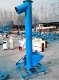 不锈钢移动型管式螺旋输送机,粮食上料机