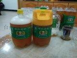 3升啤酒鮮啤瓶 5升生啤酒瓶 抗氧化啤酒瓶