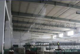 高压加湿器价格|超声波加湿机|工厂加湿机