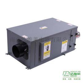 南京空气除湿机器 南京除湿空调机组 南京空气干燥设备