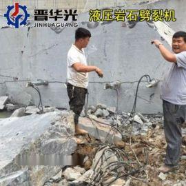 安徽淮南机载式劈裂机 岩石破碎机