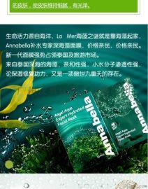 北京批i发优质海藻面膜,海藻面膜厂家报价