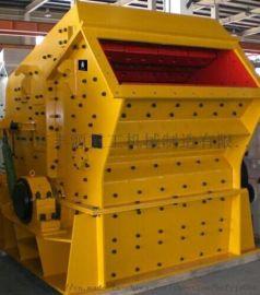 反击式破碎机是一种利用冲击能来破碎物料的破碎机械