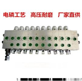 打桩机液压多路换向阀ZS10,15,20系列分配器