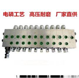 打樁機液壓多路換向閥ZS10,15,20系列分配器