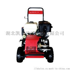 AK27D PLUS柴油高压水枪清洗机