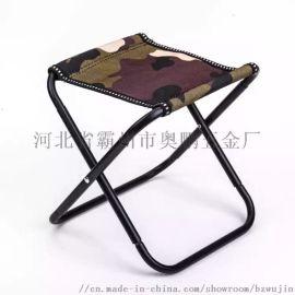 便携式可拆装折叠凳户外折叠凳