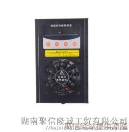 电气箱除湿器 JXCS-Q80TS 无线监控