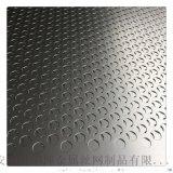 厂家定做不锈钢冲孔板 圆孔过滤冲孔网