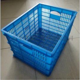 塑料周转筐 蓝色塑料筐 塑料蔬菜筐子