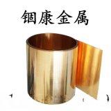 日本C17510铍铜带 无磁高导电铍铜带铍铜带价格