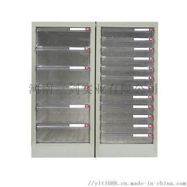 A4纸文件柜5-36抽效率柜抽屉式物料柜