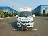 国六东风途逸路面养护车