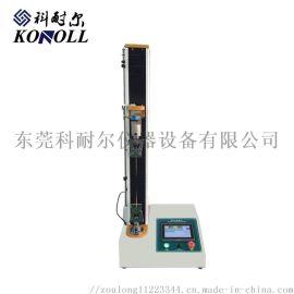 触屏式拉力测试仪 触屏式拉力机试验机