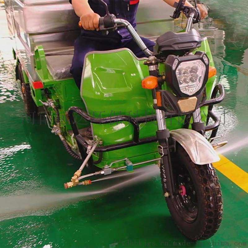 **小型电动三轮高压清洗车750L冲洗车
