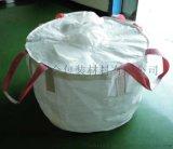 国内优质集装袋厂家塑全包装直销产品