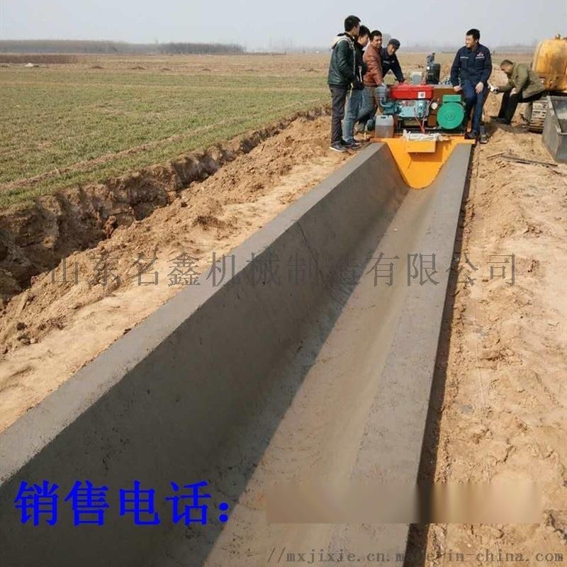 水沟成型机 混凝土现浇滑模机
