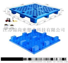 江蘇錦尚來網格塑料托盤倉儲物流價廉質優