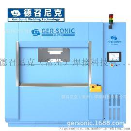 振动摩擦焊接机 常州摩擦焊机 江苏摩擦焊接机报价