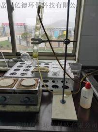 专业生产供应污水处理化肥硫酸镁