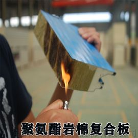 彩钢夹芯板厂家 聚氨酯封边岩棉板 冷库板专用板材
