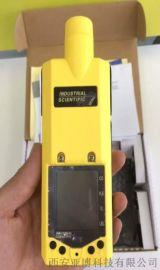西安哪裏有賣氫氣檢測儀18729055856